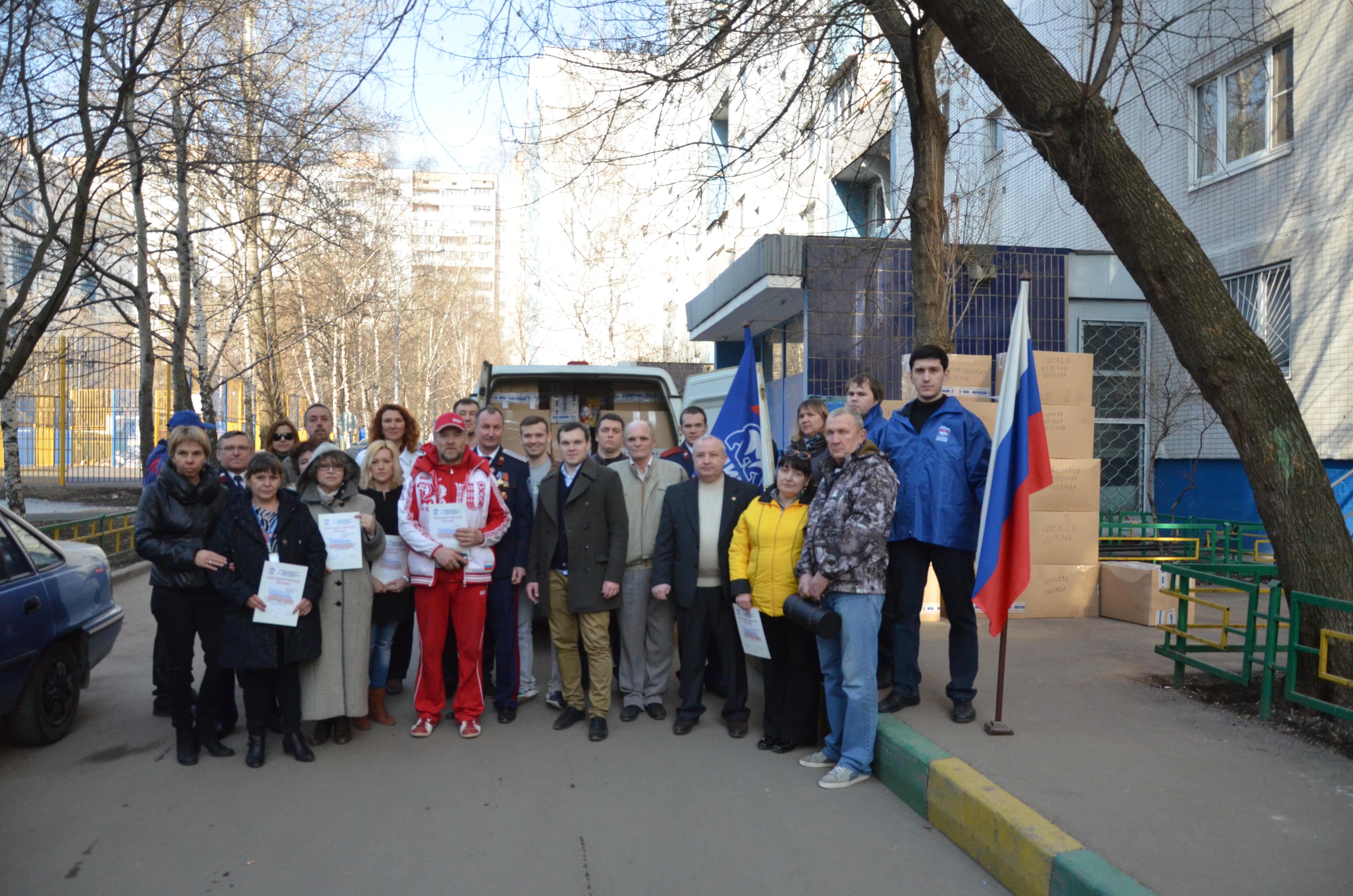 Blagotvoritelnaya-aktsiya-Pomozhem-Donbassu-25