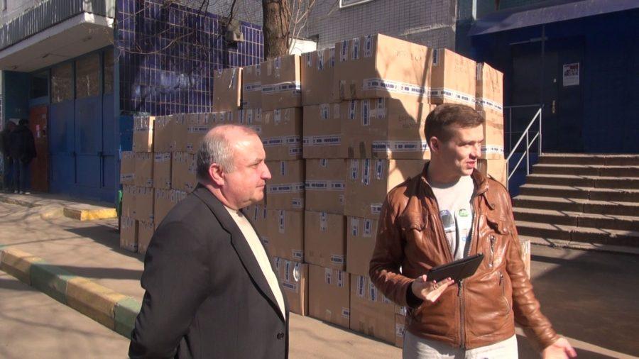 Благотворительная акция Поможем Донбассу
