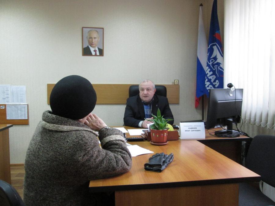 День открытых дверей районного отделения партии