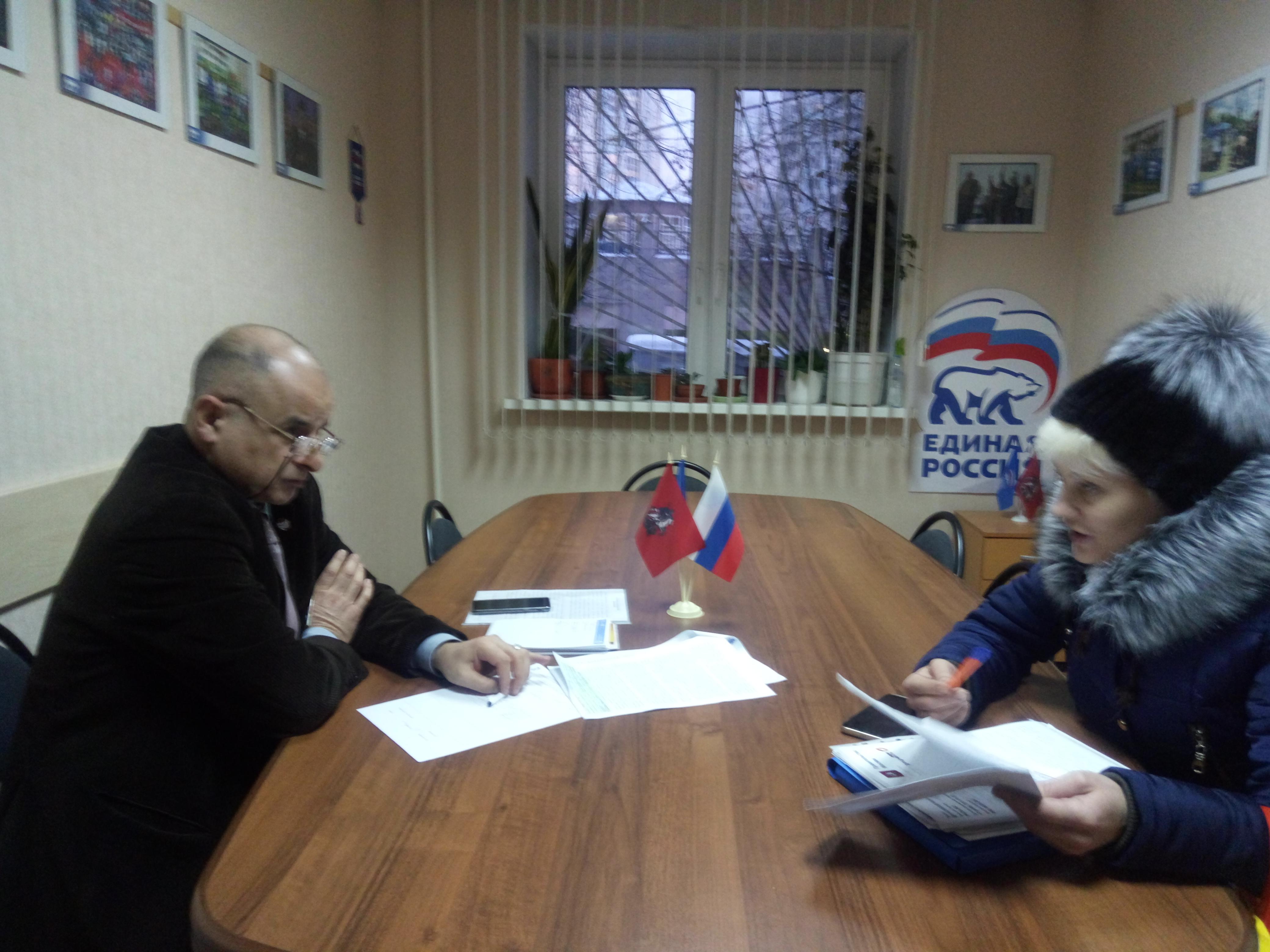 единая россия консультации юриста